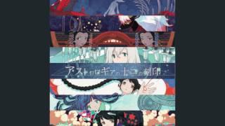 KagomeP feat. Yuzuki Yukari – Sternenhimmels