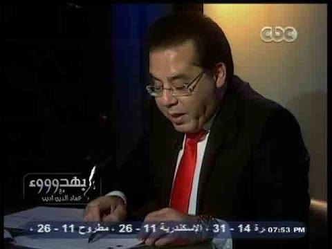 #بهدوووء | الحلقة الكاملة | 4 - إبريل - 2014 | حوار خاص مع أيمن نور وهل سيعود إلى مصر ؟