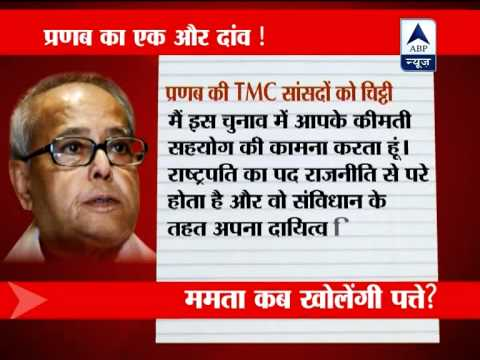 Pranab Mukherjee writes to Trinamool MPs