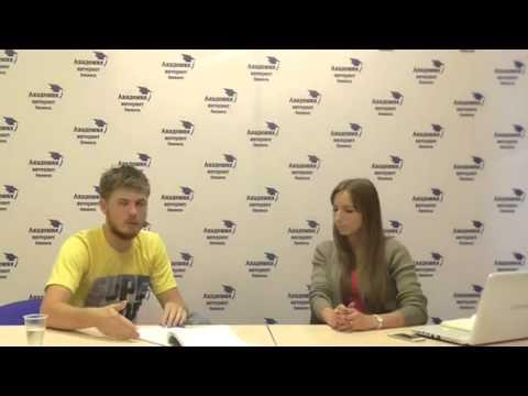 Академия Интернет Бизнеса интервью с Сергеем Шмаковым