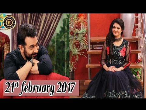 Salam Zindagi | Latest Show Gohar Mumtaz & Alizeh Tahir | 21st February 2017 | ARY Zindagi thumbnail