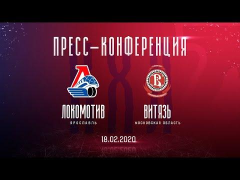 «Локомотив» - «Витязь»: пресс-конференция тренеров
