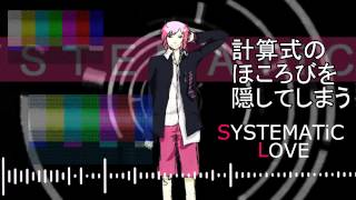 [UTAU] SYSTEMATiC LOVE - Kiaru Mizune +PV