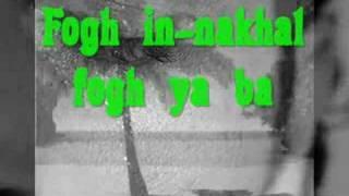 Watch Franco Battiato Fogh In Nakhal sulle Palme video