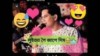 download lagu Neel Akash New 2018 Yr Lovely Songluitot Goi Jape gratis
