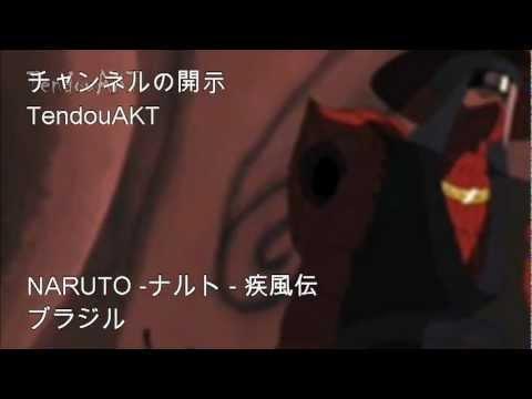 Naruto Shippuden Opening 12 Hd video