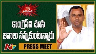 Komatireddy Raj Gopal Reddy Satires On Congress Leaders | Power Punch | NTV