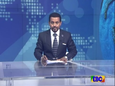 Latest Ethiopian News - EBC November 18, 2016