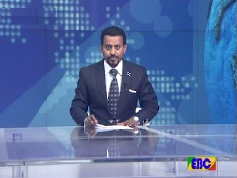Latest Ethiopian News - EBC November 18, 2016