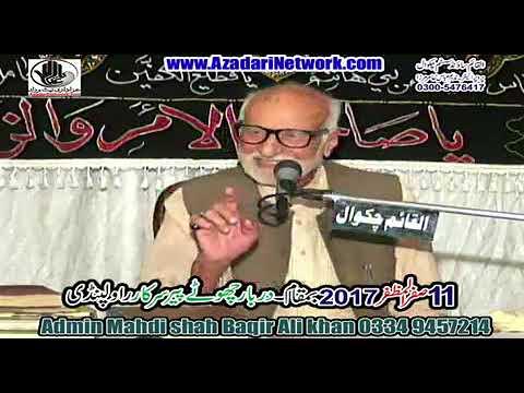 Zakir Shafqat Mohsin Kazmi || Majlis 11 Safar 2017 Chota Peer Rawalpindi ||
