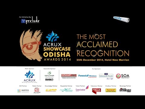 Showcase Odisha Awards 2014 Trailer