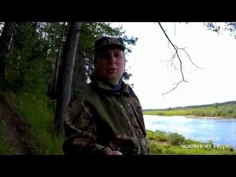 рыбалка на волчине тверская область