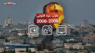 غزة.. الحرب بوسائل جديدة