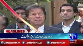 News Headlines | 3:00 PM | 7 February 2017 | 24 News HD
