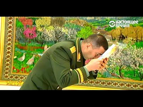 Туркменский президент в 35-й раз написал очень важную книгу