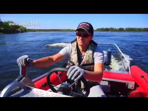 видео про лодку фрегат