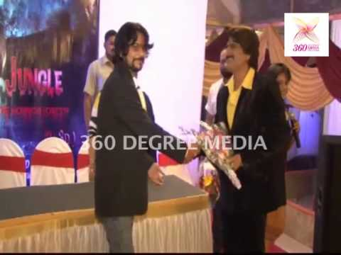 Bappi Lahiri's Birthday & Completion Of 'maut Ka Jungle'- Comedian Ehsaan Qureshi Being Felicitated video