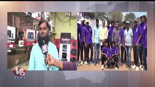 Public Response On Velugu Cricket Tournament | Khammam District