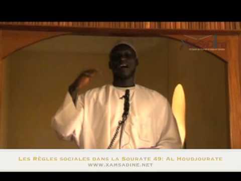 Oustaaz Mor Kébé  - Les Règles sociales dans la Sourate 49 (Al Houdjourate)
