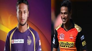 IPL 2017 এ চড়া দামেই পাচ্ছেন মোস্তাফিজ ও সাকিব, পাবেন ন্যায্য মূল্যও | Bangladeshi Cricketer in IPL