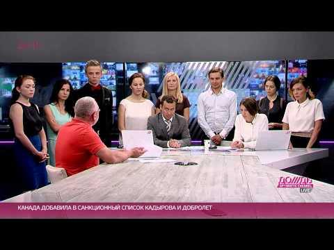 Летучка после дебютного выпуска новостей команды Павла Лобкова