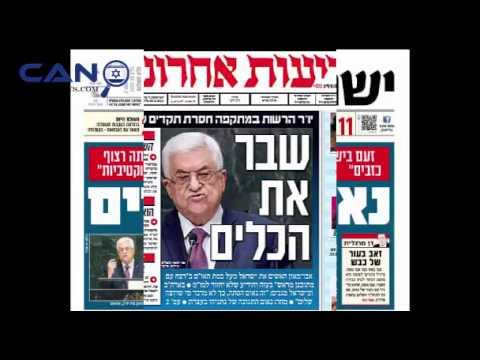 L'édito de David Sebban: Netanyahou peut dire merci à à Abbas