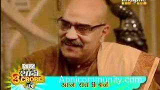 Rakt Sambandh 9th mar 11pt2