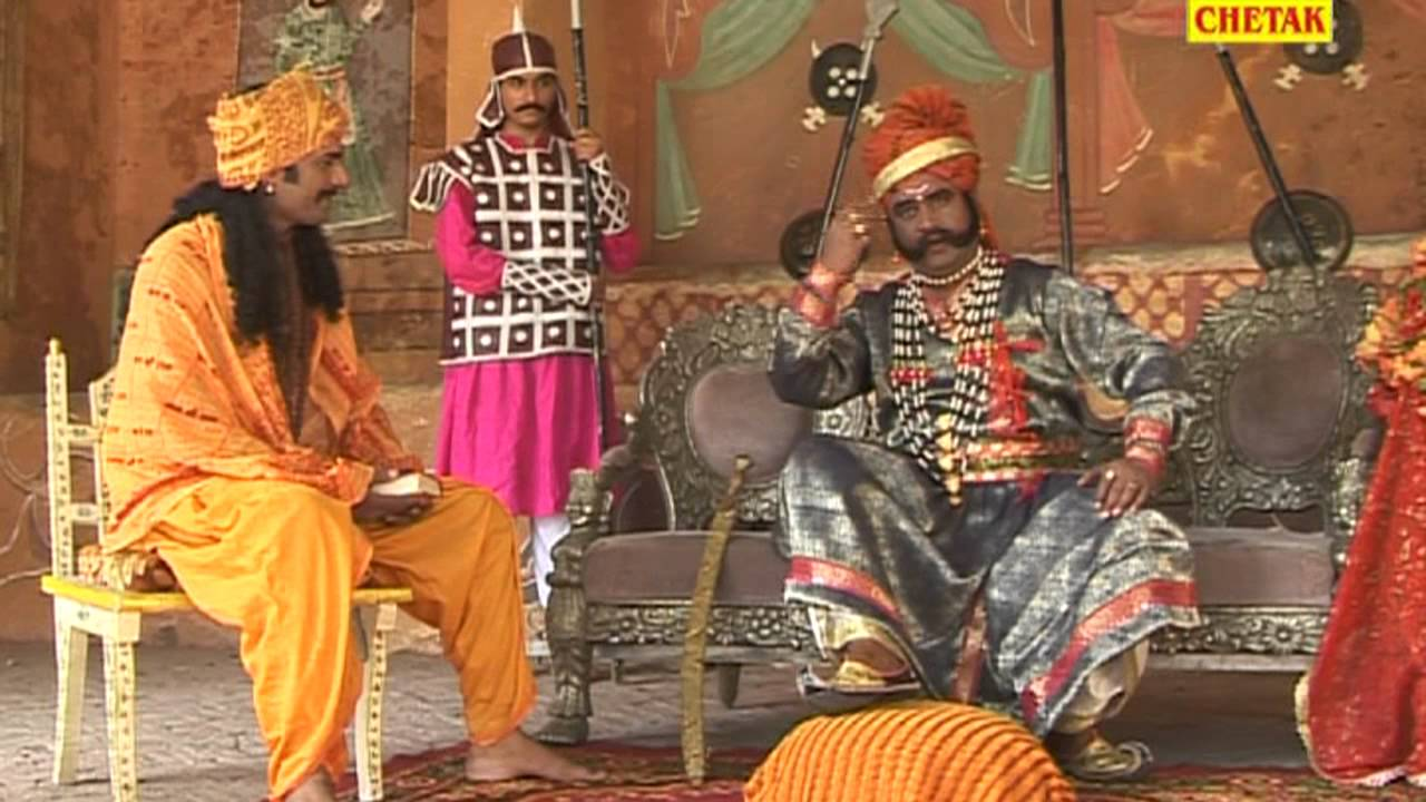 Dev Narayan ji Shri Dev Narayan ji ri Janm
