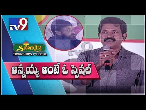 Sreemitra Group Chowdary at Sreemitra Port City Mega launch - TV9