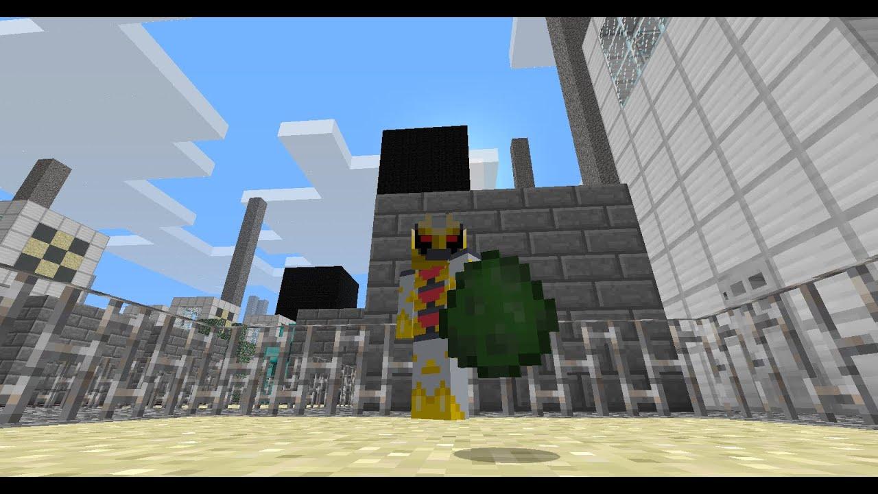 Minecraft Endless City Mod