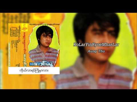 Ko Lar Yin Kyoe Mhar Lar -  Aung Thu video