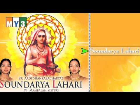 Soundarya Lahari - Adi Shankara - Mambalam Sisters - Bhakthi video