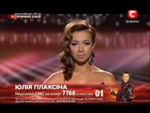 18 x factor ukr