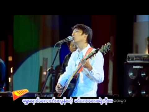 Myanmar Vcd Karaoke Song#a Yin Ka Zat Lan By Han Tun video