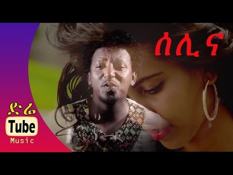 Tamrat Desta - Selina (Ethiopian Music)