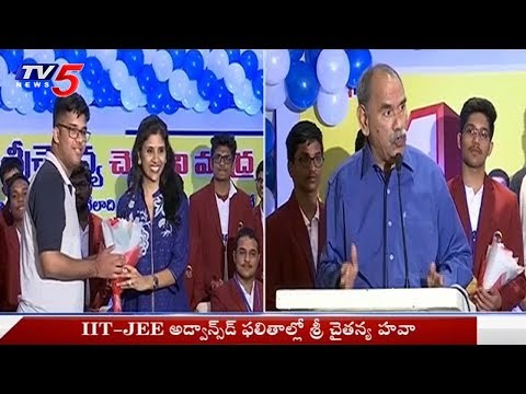 Sri Chaitanya Students Top Ranks in IIT JEE Advanced 2018 Results | TV5 News