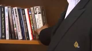 """جدل حول كتاب هيلاري كلينتون الجديد """"خيارات صعبة"""""""
