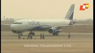 Bhubaneswar airport to become flight base from October 1