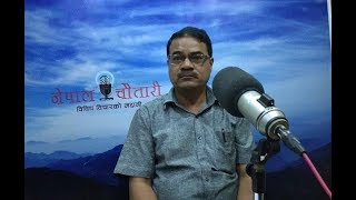 Radio Program Nepal Chautari | Interview with AAHUTI ...