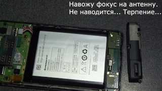 разборка Lenovo P780 ремонт антенны. Починить смартфон Леново П780