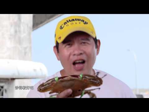 2015萬里蟹宣傳影片