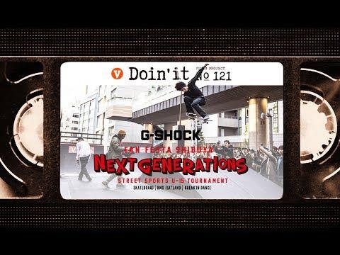 G-SHOCK - NEXT GENERATIONS [VHSMAG]