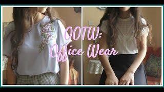 OOTW: Office Wear 2017 | Nicole Angelle