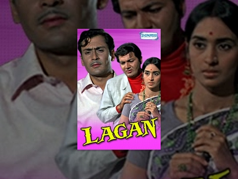 Lagan video