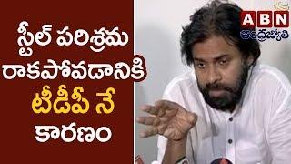 Jana Sena Chief Pawan Kalyan about Kadapa Steel Plant - netivaarthalu.com