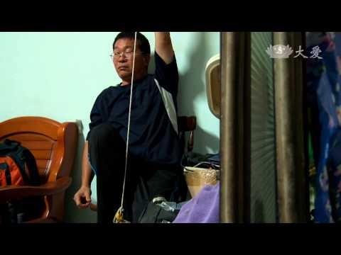 台綜-草根菩提-20141016 重修的人生