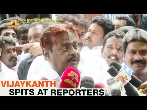 Angry Vijayakanth Spits, Shouts at Reporters | Vijayakanth Criticises Journalists | Mango News