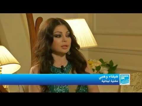 لقاء هيفاء وهبي من كان Haifa Wehbe At Cannes 2013 France 24 video