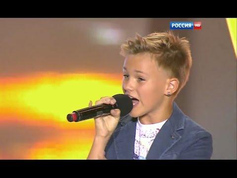 Саша Минёнок (Беларусь) Мальчик бродяга