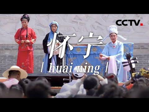 中國-中國影像方志